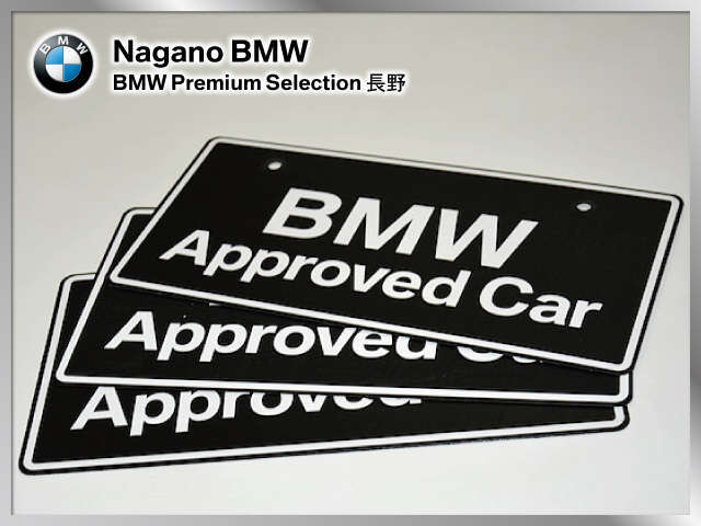 Nagano BMW BMW Premium Selection 長野 お店の実績 画像2