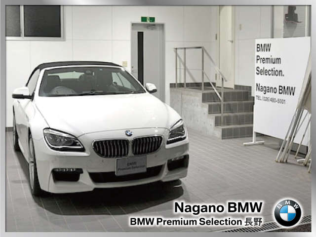 Nagano BMW BMW Premium Selection 長野 各種サービス 画像1
