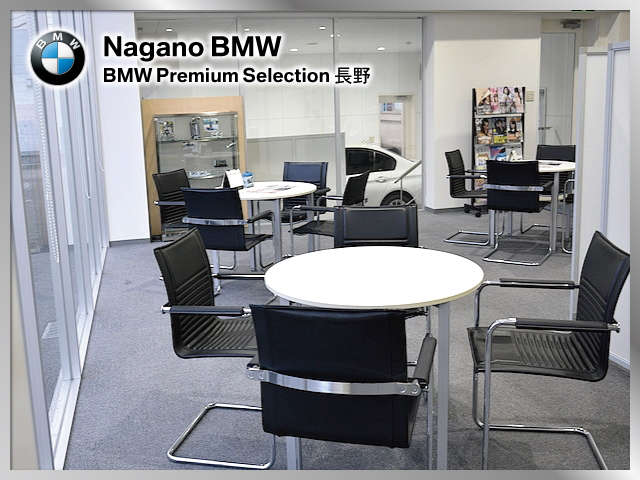 Nagano BMW BMW Premium Selection 長野 各種サービス 画像2