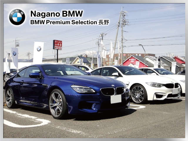Nagano BMW BMW Premium Selection 長野 各種サービス 画像4