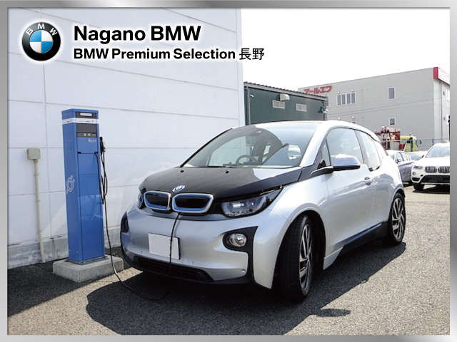 Nagano BMW BMW Premium Selection 長野 各種サービス 画像5