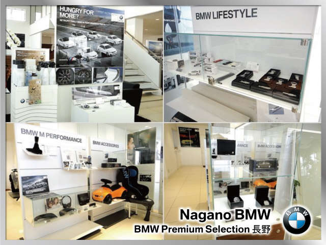 Nagano BMW BMW Premium Selection 長野 各種サービス 画像6