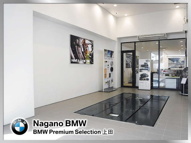 Nagano BMW BMW Premium Selection 上田 各種サービス