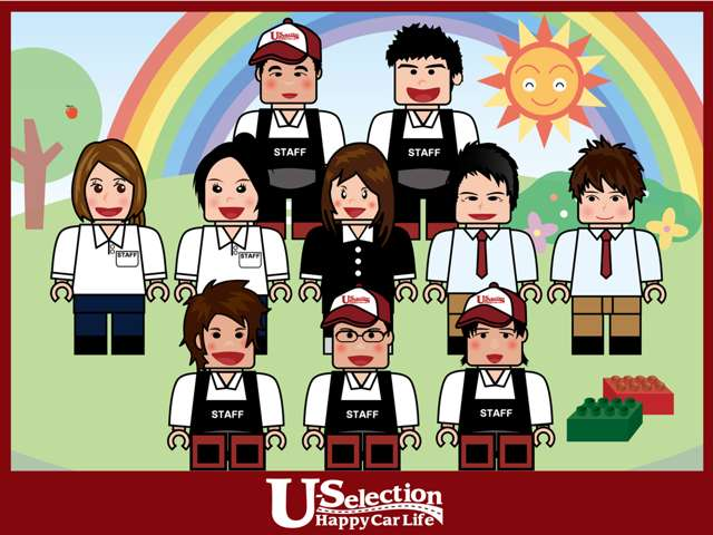 U-Selection 蓮田WEST店 保証 画像6
