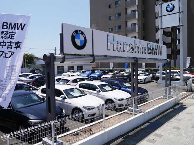 Hanshin BMW BMW Premium Selection 西宮 スタッフ紹介 画像2