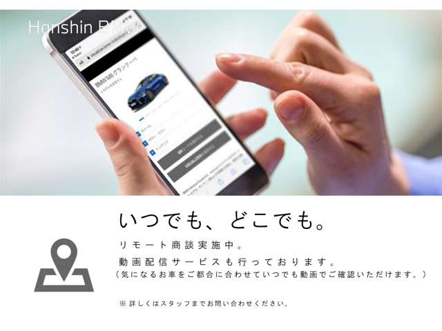 Hanshin BMW BMW Premium Selection 西宮 各種サービス 画像1