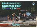 Hanshin BMW BMW Premium Selection 西宮
