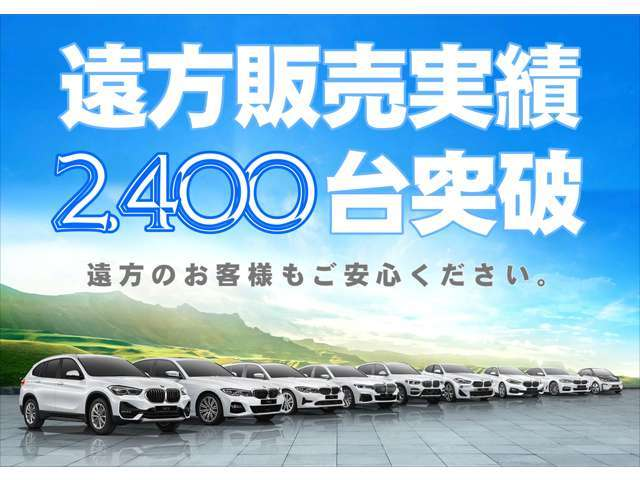 Hanshin BMW BMW Premium Selection 高槻 お店の実績 画像3