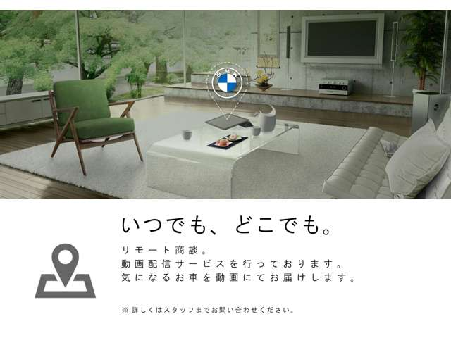 Hanshin BMW BMW Premium Selection 高槻 お店の実績 画像4