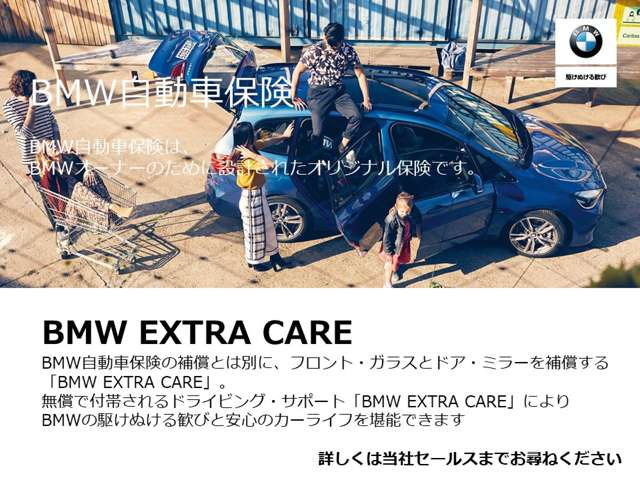 Hanshin BMW BMW Premium Selection 高槻 各種サービス 画像2