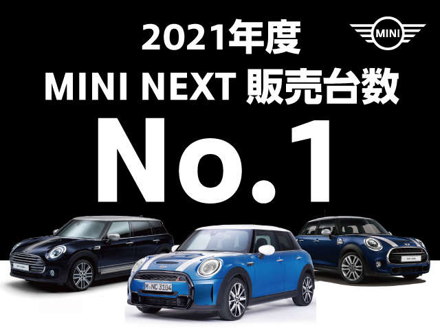 Willplus BMW MINI NEXT 新宿 クーポン