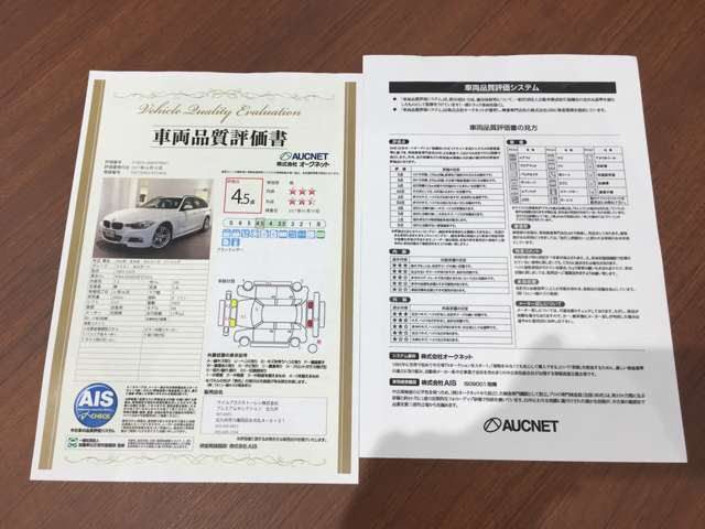 Willplus BMW BMW Premium Selection小倉 保証 画像4