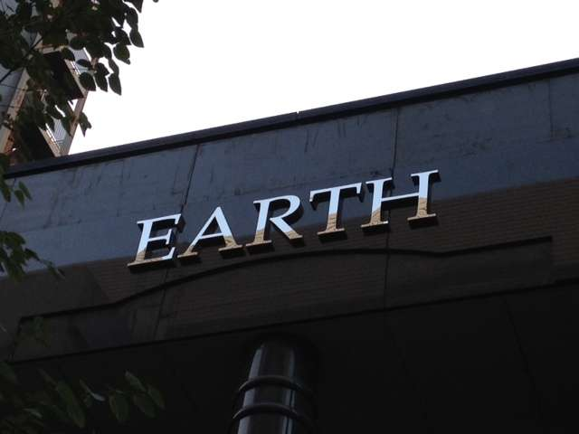 EARTH Co.,Ltd  クーポン