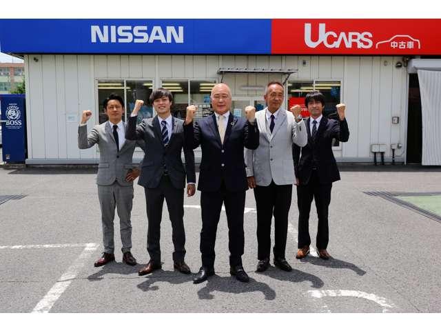 日産大阪販売(株) UCARS八尾 クーポン