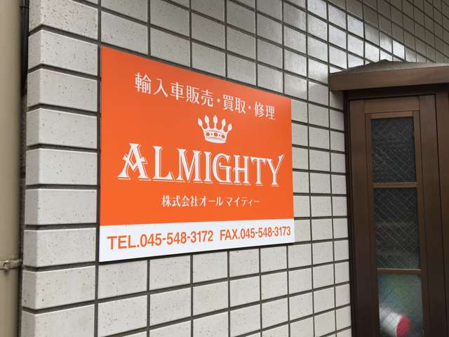 ALMIGHTY  買取