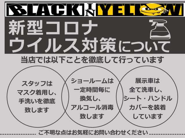 BLACK IN YELLOW  保証 画像1