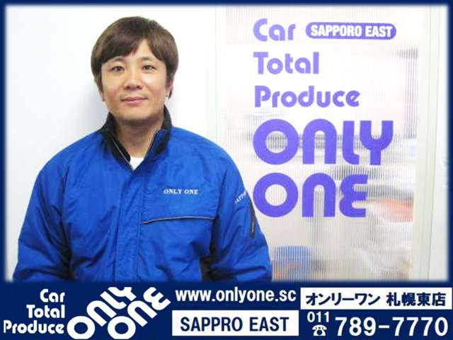 ONLY ONE SAPPORO EAST  スタッフ紹介 画像3