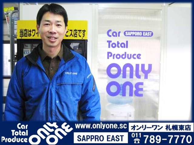 ONLY ONE SAPPORO EAST  スタッフ紹介 画像4