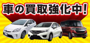CAR SHOP Defi  クーポン