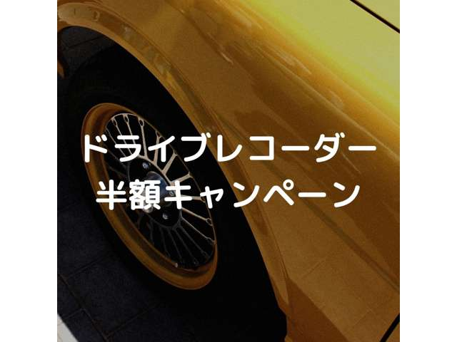 Car Collection Innovator  クーポン