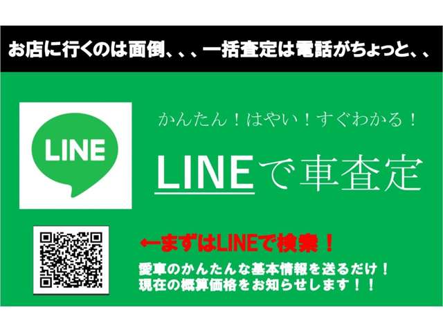 ONE CAR BEE  買取