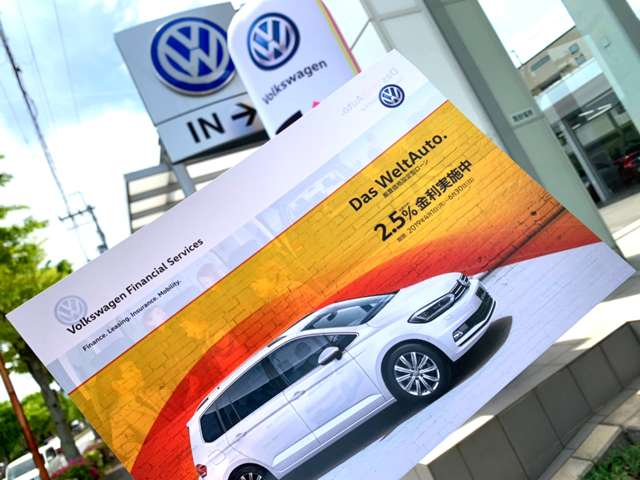 Volkswagen河内長野  フェア&イベント