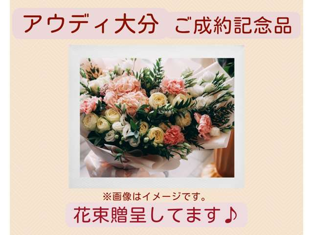 Audi大分 Audi Approved Automobile 大分 クーポン