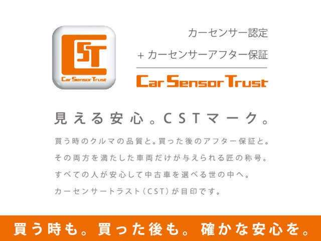 GLIDE with Car Farm  保証 画像2