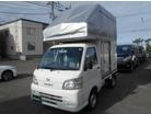 ハイゼットトラック (北海道)