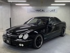 CLクラス CL55の中古車画像