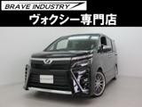 トヨタヴォクシー2.0 ZS 煌7人新車 ロ-ダウン 19AW 両側電スラ大阪府