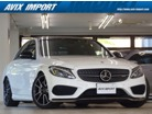 C43 4マチック 4WD EXCP 黒革 パノラマSR 9速AT Burmester禁煙