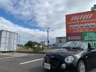 コペン (愛知県)