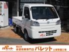 ハイゼットトラック (埼玉県)