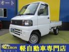 三菱ミニキャブトラック660 Vタイプ