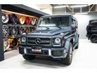 G63 ロング 4WD デジーノエクスクルーシブPKG