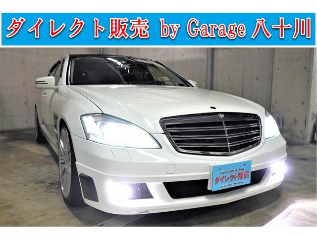 BRABUS S-T13 コンプリートカー BRABUS Japan2010y登録 BRABUS Japanから2台だけしか販売されてません走行 56000Km  車検 2023y4月26日
