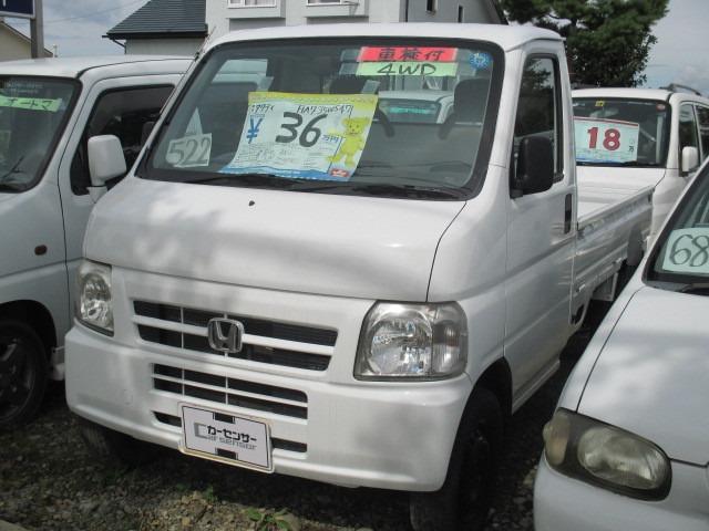 ホンダ アクティトラック (北海道)