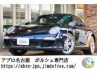 911 (愛知県)