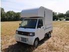 三菱ミニキャブトラック660 VX-SE エアコン付