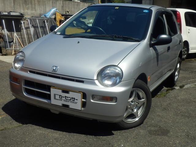 <b>トゥデイ</b>660 Lf(ホンダ)の中古車