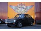パブリカ デラックスの中古車画像