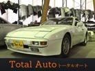 ポルシェ 944 レストア