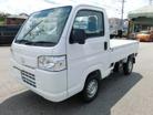 ホンダアクティトラック660 SDX 4WD