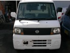 三菱ミニキャブトラック660 Vタイプ エアコン付