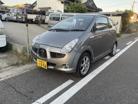 R1 (愛知県)