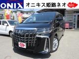 トヨタアルファード2.5 S Aパッケージ新型新車フルセグナビBカメラETCマット兵庫県