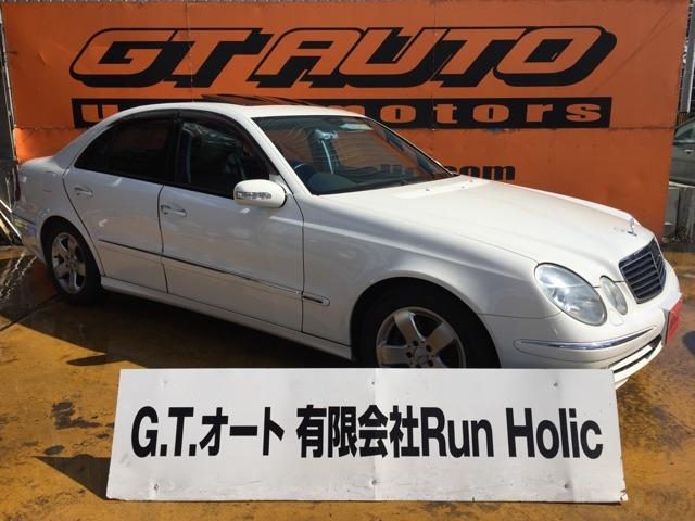 Eクラス | G.T.オート (有)Run Holic