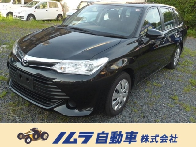 カローラフィールダー | ノムラ自動車(株)