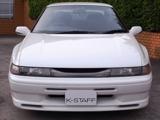 アルシオーネSVX | K・STAFF Car Sales